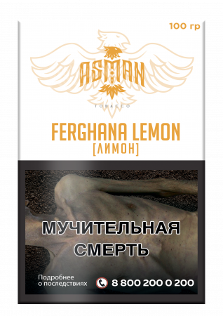 Ferghana Lemon